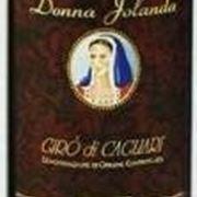 Il Gir� di Cagliari di Donna Jolanda
