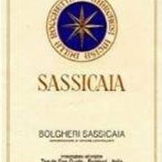 Bolgheri e Bolgheri Sassicaia